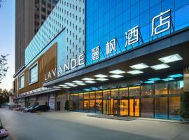 Lavande Hotel (Kashgar Mingsheng International Plaza), hotel in Kashgar