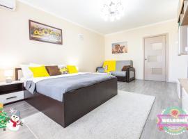Уютные Апартаменты RentPlaza-18 этаж-элитный дом-24x7-дистанционно, Ferienwohnung in Samara