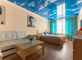 Apartment Hanaka Orekhovy 11, hotel in Moscow
