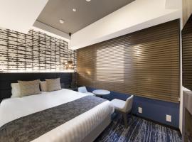 クインテッサホテル札幌すすきの、札幌市のホテル