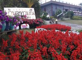Baan Chuthamanee, resort in Khao Kho