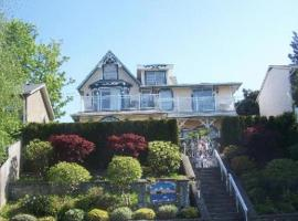 Ocean Breeze Executive Bed and Breakfast, hotel near Lonsdale Quay, North Vancouver