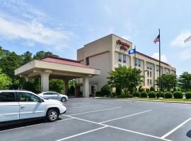 Hampton Inn Petersburg-Fort Lee, hotel in Petersburg