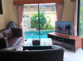 View Talay Holiday Resort ค็อทเทจในหาดจอมเทียน