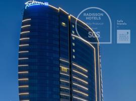Radisson Blu Hotel, Dubai Canal View, hotel in Dubai
