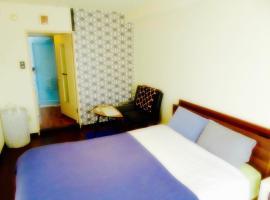 Dazaifu - Apartment / Vacation STAY 36940, hotel in Dazaifu