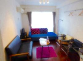 Dazaifu - Apartment / Vacation STAY 36943, hotel in Dazaifu