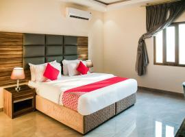OYO 469 Durra Taraf Residential 2، فندق بالقرب من مجمع الراشد، الدمام