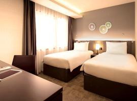 Holiday Inn & Suites Shin Osaka, an IHG Hotel, hotel near TKP Garden City Shin Osaka, Osaka