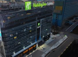 Holiday Inn Express Moscow - Sheremetyevo Airport, hotel near Sheremetyevo International Airport - SVO,