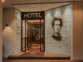 Hotel König Ludwig II, hotel in Garching bei München