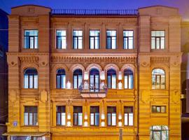 Four Rooms City, hotel in Kharkiv