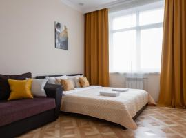 One Bedroom Apartments Perfect View - Отличная однокомнатная квартира c прекрасным видом, Площадь Ленина, RentHouse, accessible hotel in Novosibirsk