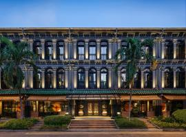 Duxton Reserve Singapore, Autograph Collection (SG Clean), luxury hotel in Singapore