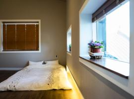 Haengok Guesthouse, place to stay in Jeonju