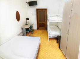 Comfort Park Hostel, hotel near Worker and Kolkhoz Woman, Moscow