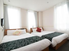 Hotel & Communium Airest - Vacation STAY 89705、由布市のホテル