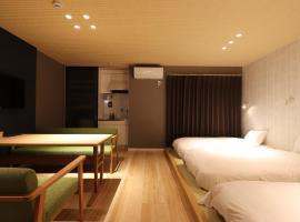 5 minutes ShinOsaka 9 - Vacation STAY 9637, hotel in Osaka