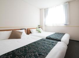Hotel & Communium Airest - Vacation STAY 89701、由布市のホテル