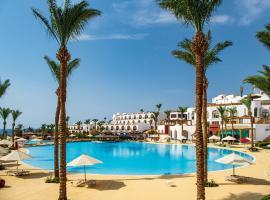 Savoy Sharm El Sheikh, готель у Шарм-ель-Шейху