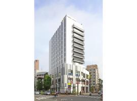 Smile Hotel Shonan Fujisawa, hotel in Fujisawa
