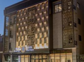 IRIS BOUTIQUE GRANADA, hotel perto de Centro Internacional de Convenções e Exposições de Riade, Riyadh