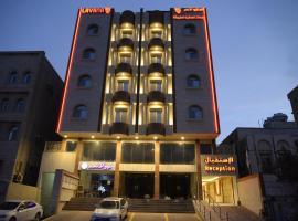 Lavana Furnished Apartments, hotel em Jeddah