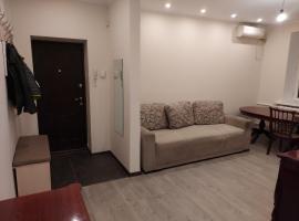 Комфортабельное жилье для гостей, hotel in Almaty
