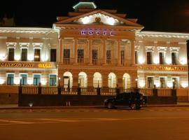 Magistrat Hotel, отель в Томске