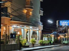 Ritzy House Hotel โรงแรมในชุมพร