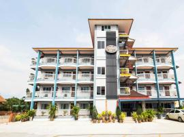 OYO 1157 Ploy Pailin Place, отель в городе Северная Паттайя