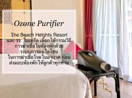 เดอะบีชไฮทส์ รีสอร์ท โรงแรมในหาดกะตะ