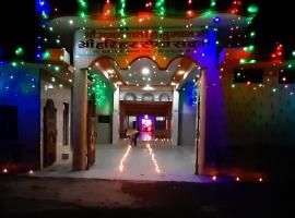 Harihar seva sadan (Abhaydata hanuman), apartment in Ayodhya