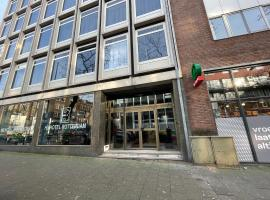 H3 Hotel Rotterdam City Center, hotel near Erasmus University, Rotterdam
