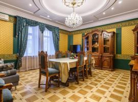 Легенда Кремля, апартаменты/квартира в Москве
