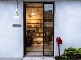 Tainan No.820, serviced apartment in Tainan