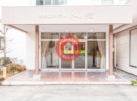 OYO Hotel Yunogami Hotel Shinnoyu Fukushima Aizu, hotel in Koriyama