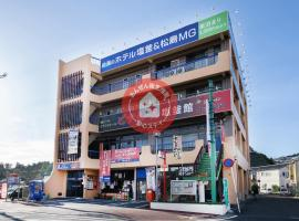OYO Hotel Shiogama & Matsushima、塩竈市のホテル