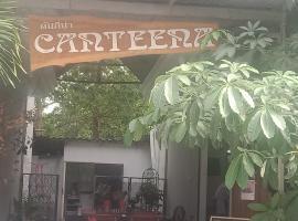 La Canteena, apartment in Pattaya South