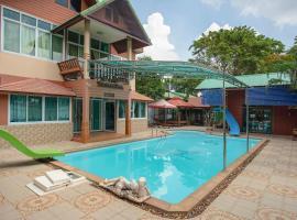 OYO 402 Raknatee Resort โรงแรมในนครปฐม
