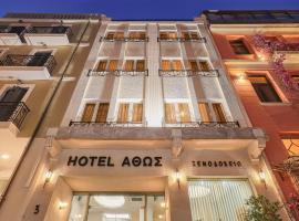 Athos Hotel, hotel in Plaka, Athens