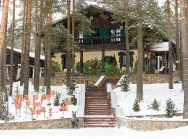 Resort Krasny Bor, resort in Lisna