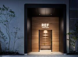 レフ熊本 by ベッセルホテルズ、熊本市のホテル