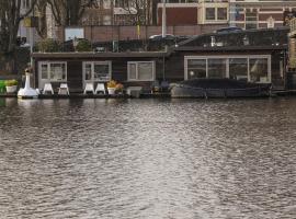 Houseboat Little Amstel, boat in Amsterdam