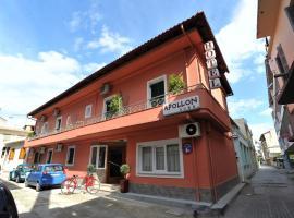 Ξενοδοχείο Απόλλων, ξενοδοχείο κοντά σε Παλαμήδι, Άργος