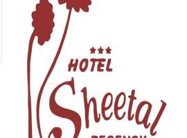 Sheetal Regency, hotel in Mathura