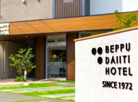 Beppu Daiiti Hotel, hotel in Beppu