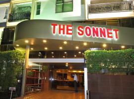 The Sonnet Jamshedpur, hotel in Jamshedpur