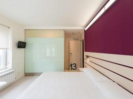 Hotel Boreal Viento Norte, отель в городе Бургос