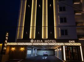 Aria Hotel, hotel in Jeonju